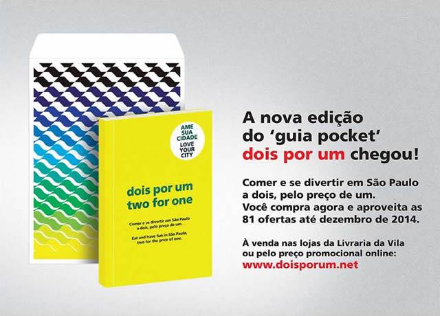 1º Campeonato de Comilança de Hambúrguer do Brasil - Devoradores 162